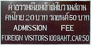 Sign Entrance Fees in Si Satchanalai