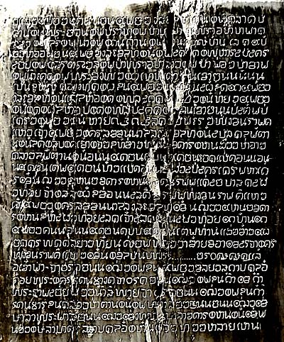 Stela No. 1 in Sukothai by Asienreisender