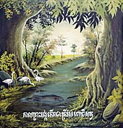 A Temple Painting in Stung Treng, showing an River's Landscape, by Asienreisender