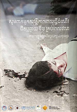 Poster showing executions in Phnom Penh by Asienreisender