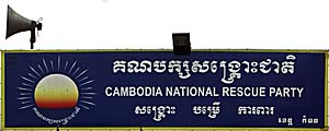 Cambodia National Rescue Party Sign by Asienreisender