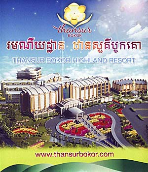 Bokor Thansur Casino by Asienreisender