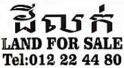 Land for Sale in Kampot by Asienreisender