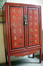 'A Chinese Cupboard in one of Malacca's Antique Shops' by Asienreisender