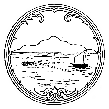 Seal of Trat