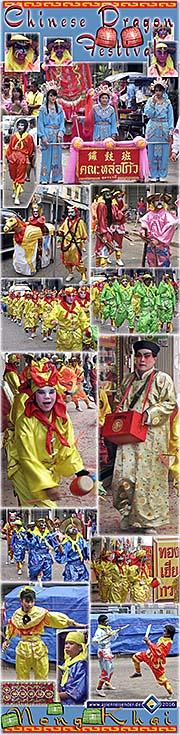 Thumbnail 'Chinese Dragon Festival in Nong Khai' by Asienreisender