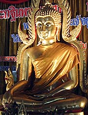 'The Main Buddha in Wat Mahathat' by Asienreisender