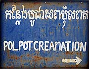 'Sign to Pol Pot's Cremation Site' by Asienreisender