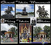 'The Taksin Memorial and Shrine in Chanthaburi' by Asienreisender