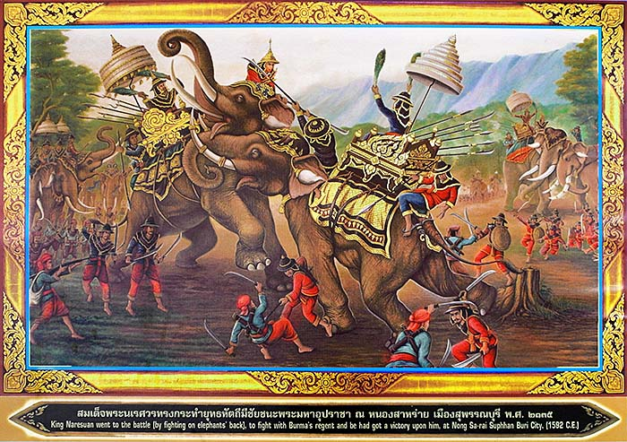 'Painting of King Naresuan's Elephant Fight in Wat Rachaburana, Phitsanulok' by Asienreisender
